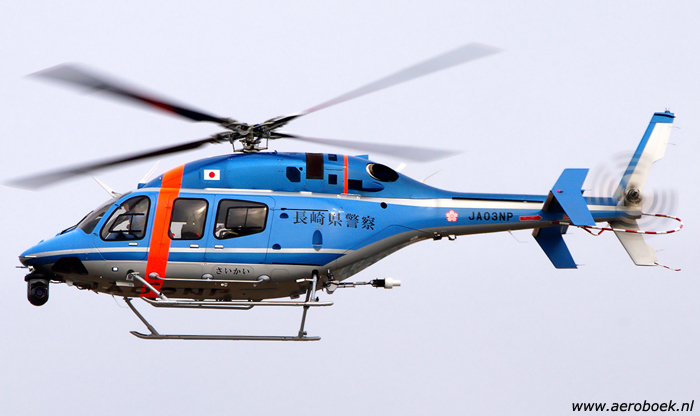bell helicopter textron with 57016 on Bell And Lockheed Modify V 280 Contract Ahead Of Sik 417664 moreover Bell Unveils V 280 Valor Concept as well Mercy One To Receive Second Bell 429 Ems Helicopter likewise Ausa16 v 247 together with Bell 206 Helicopter Maintenance Manual.